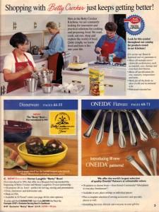 Betty Crocker Fall 2002 - Fiesta® Sunflower Betty Bowl