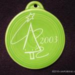 2003 Holiday Tree Fiesta® Ornament
