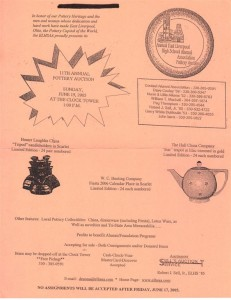 ELHSAA Auction Flier 2005 - Fiesta® Scarlet Pyramids