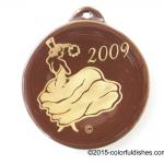 2009 Dancing Lady on Chocolate Fiesta® Ornament