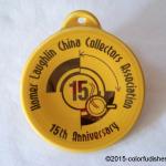 2013 HLCCA Conference Exclusive 15h Anniversary Fiesta® Ornament